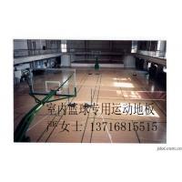 天津篮球馆比赛地胶 耐磨运动地胶