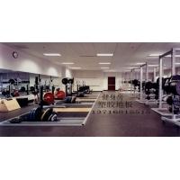 健身房地垫;健身房橡胶地板;健身房运动地板