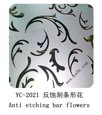 条形花纹不锈钢蚀刻板(图)