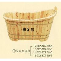 南京沐浴桶-双边高低桶