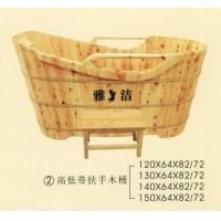 南京沐浴桶-高低带扶手木桶