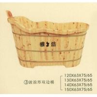 南京沐浴桶-波浪形双边桶