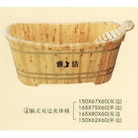 南京沐浴桶-躺式双边美体桶