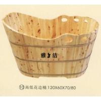 南京沐浴桶-高低花边桶