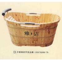 南京沐浴桶-不锈钢把手双边桶