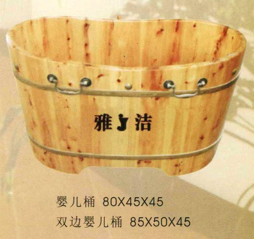 南京沐浴桶 婴儿桶图片