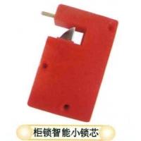 南京桑拿锁配件-柜锁智能小锁芯