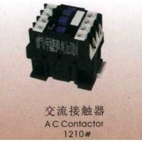 南京桑拿配件-交流接触器1210