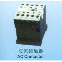 南京蒸汽配件-交流接触器