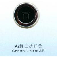 南京蒸汽配件-AR机点动开关