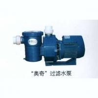 """南京泳池设备-""""奥奇""""过滤水泵"""