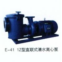 南京泳池设备-E-41  1Z型直联式清水离心泵