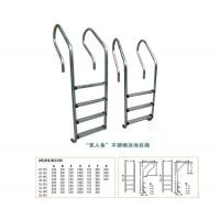 南京泳池配套设备-不锈钢泳池扶梯(带预埋件)