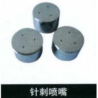 南京SPA水疗设备-针刺喷嘴
