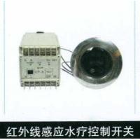 南京SPA水疗设备-红外线感应水疗控制开关
