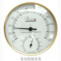 南京桑拿配件-金边温湿度表