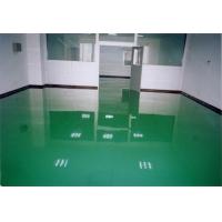 中山环氧树脂地板|中山地板漆