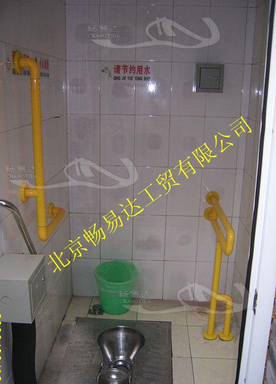 洗手间扶手/卫浴扶手/折叠浴椅/活动浴凳/马桶扶手