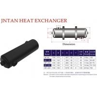25kw~120kw冷热交换器(锅炉换热器)