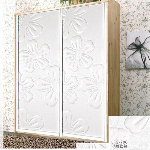 成都贝艾佳-浮雕软包衣柜门