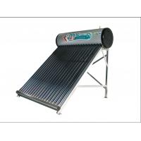 康宁太阳能热水器-王者至尊系列