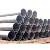 15CrMo大口径焊管/大口径无缝管/合金管