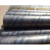 管线用螺旋钢管219*6