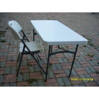 折叠桌椅/吹塑桌椅/休闲桌椅/野餐桌椅/酒店桌椅/宣传桌椅