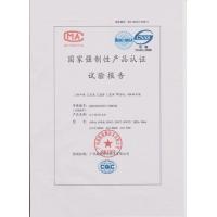国家强制性产品认证试验报告(电子制冷饮水机)