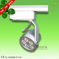 5W LED轨道灯特价50元,LED导轨灯,LED轨道灯厂家