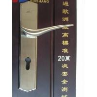 250mm面板不锈钢门锁