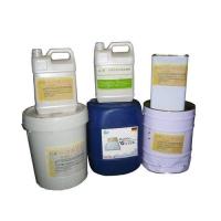 石材养护产品