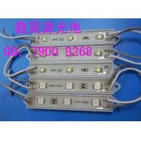供应7512-3防水贴片模组,LED5050防水模组