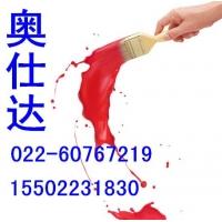 调和漆 醇酸调和漆 磁漆技术指标