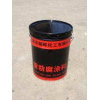 奥仕达 有机硅耐高温漆 耐高温漆0221