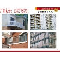 阳台栏杆设计 锌钢护栏型材