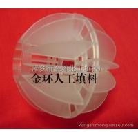 脱硫除尘塑料空心球,多面空心球