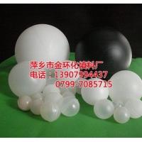 保温空心浮球,塑料空心球6mm-20mm