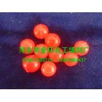 塑料空心球