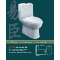 时尚卫浴 高档卫生洁具 高档卫浴 节水型高档坐便 连体坐便器