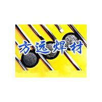 YD707 708 717铸造碳化钨合金气焊条