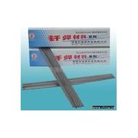D107 132 212低合金钢耐磨焊条