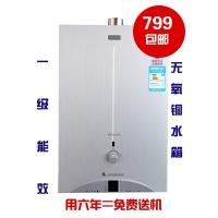万和 燃气热水器凝巧冷凝四季型强排式 JSQ14-8D-0