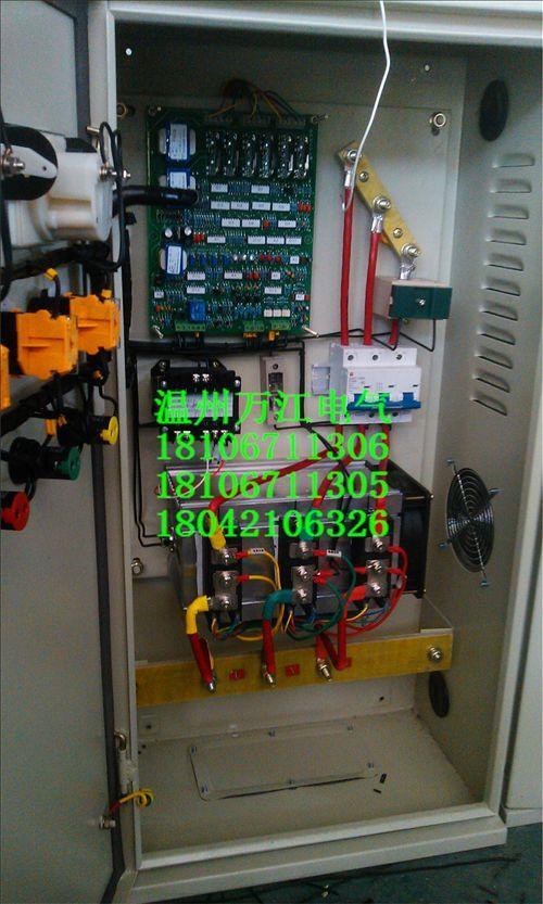 在线式90kw节能启动柜,智能软启动水泵120kw起动箱