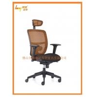辉阳H-015L专业大班网椅