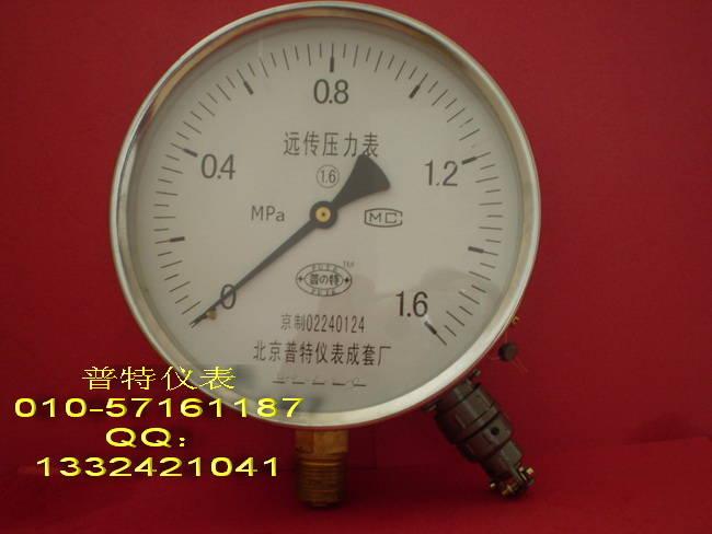 ytz航空插头远传压力表