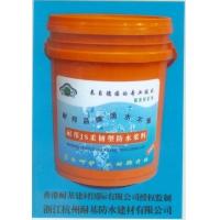 耐邦JS柔韧型防水浆料