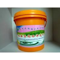 耐邦结晶型防水渗透剂