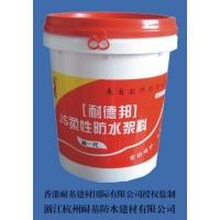 耐德邦JS柔性防水浆料