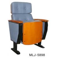 报告厅、礼堂座椅 帅康座椅 康迪软排座椅 MLJ-5896